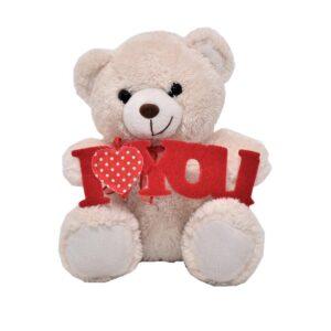 Teddy bear 22 cm